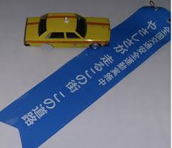 例えばタクシードライバーは胸に青いリボンをつけています